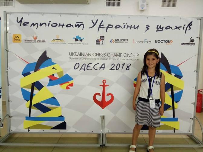 Львів'янка стала наймолодшою чемпіонкою України з шахів