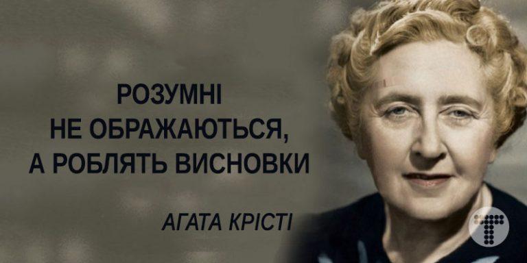 Экс-судья КС Виктор Шишкин поддерживает идею Зеленского о введении института мировых судей - Цензор.НЕТ 6016