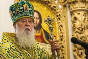 В УПЦ КП назвали, кого запропонують на главу помісної православної церкви після томосу