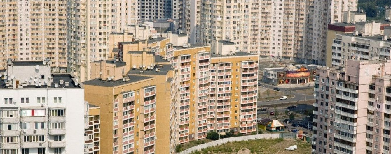 нерухомість багатоповерхівка