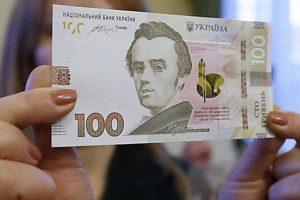 Перевірте гаманці: Україну завалили фальшивими Шевченком і Сковородою