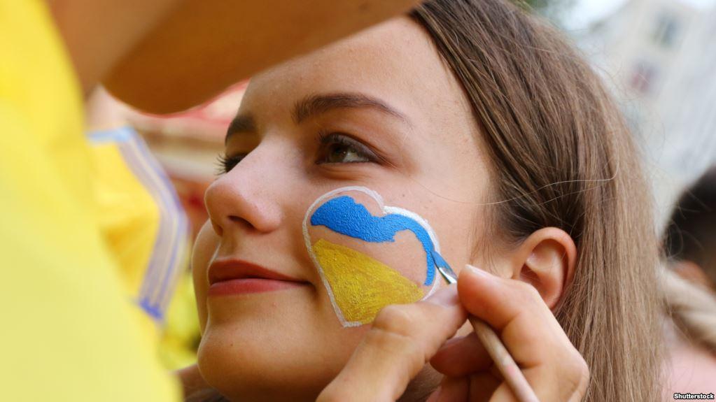 українська мова українську мову україна