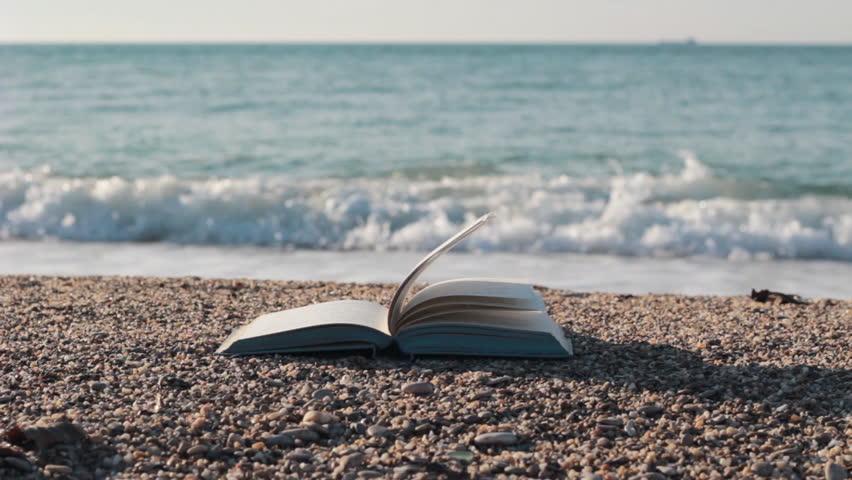 книги море