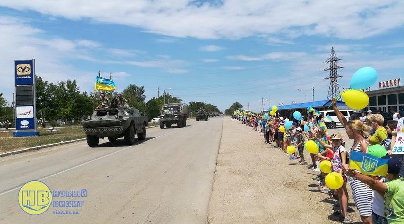 Фото: Люди зустрічають військових з Донбасу