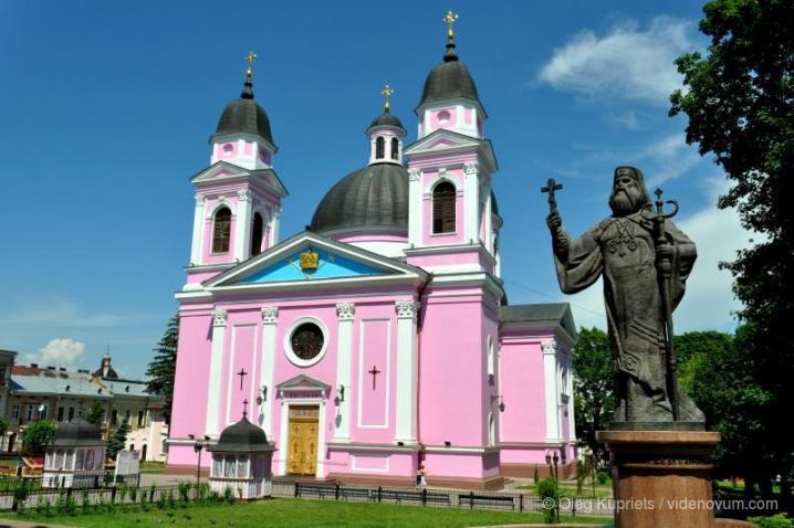 Кафедральний собор Святого Духа Чернівці