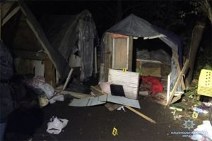 Двох нападників на ромський табір у Львові звільнили від покарання