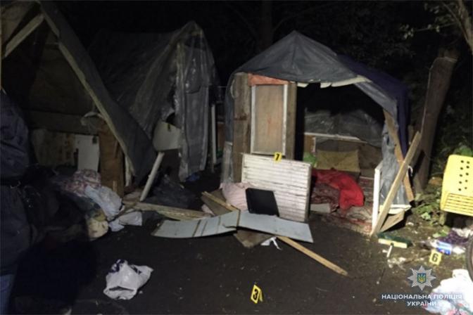 цигани роми табір напад трускавецька