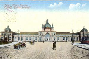 Як виглядала площа Двірцева у минулому. Раритетні фото