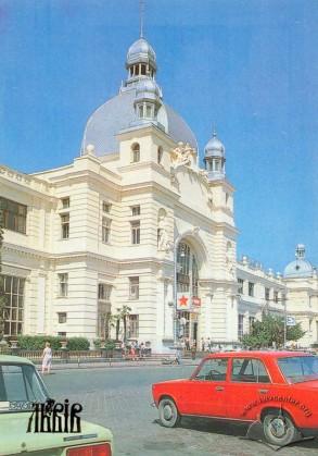 Творець: Р. Якименко. Дата: 1950-1980. Колекція:Центр міської історії Центрально-Східної Європи