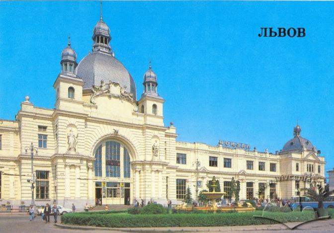 Видавець: Видавництво «Плакат», Москва. Дата: 1950-1980. Колекція:Центр міської історії Центрально-Східної Європи