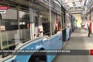 «Електрон» вперше показав процес виготовлення автобусів для Львова (відео)