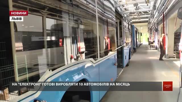 «Електрон» вперше показав процес виготовлення автобусів для Львова