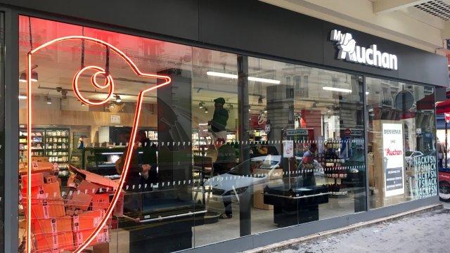 «Ашан» анонсував відкриття невеликих магазинів у форматі «біля дому»