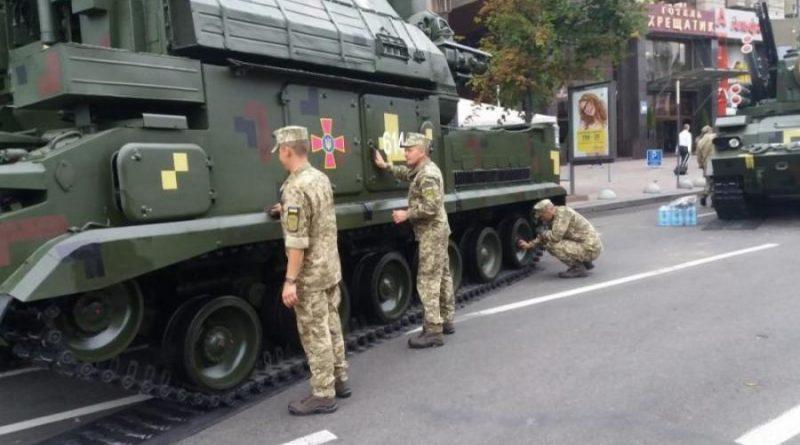 Україна отримає потужну військову техніку від США