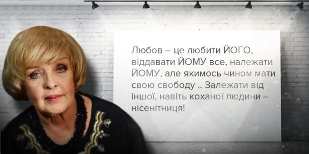 Цитати Ади Роговцевої Ада Роговцева