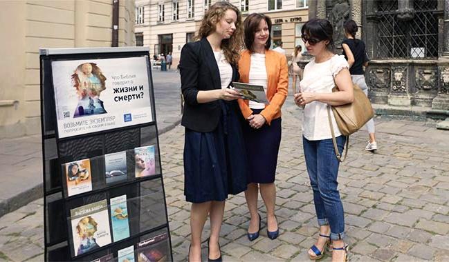 До Львова з'їхалися Свідки Єгови з усього світу