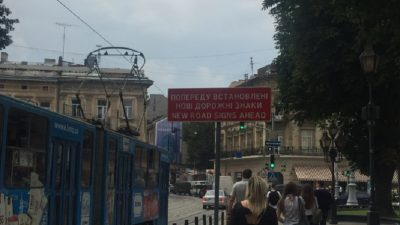 На Дорошенка почали встановлювати нові дорожні знаки