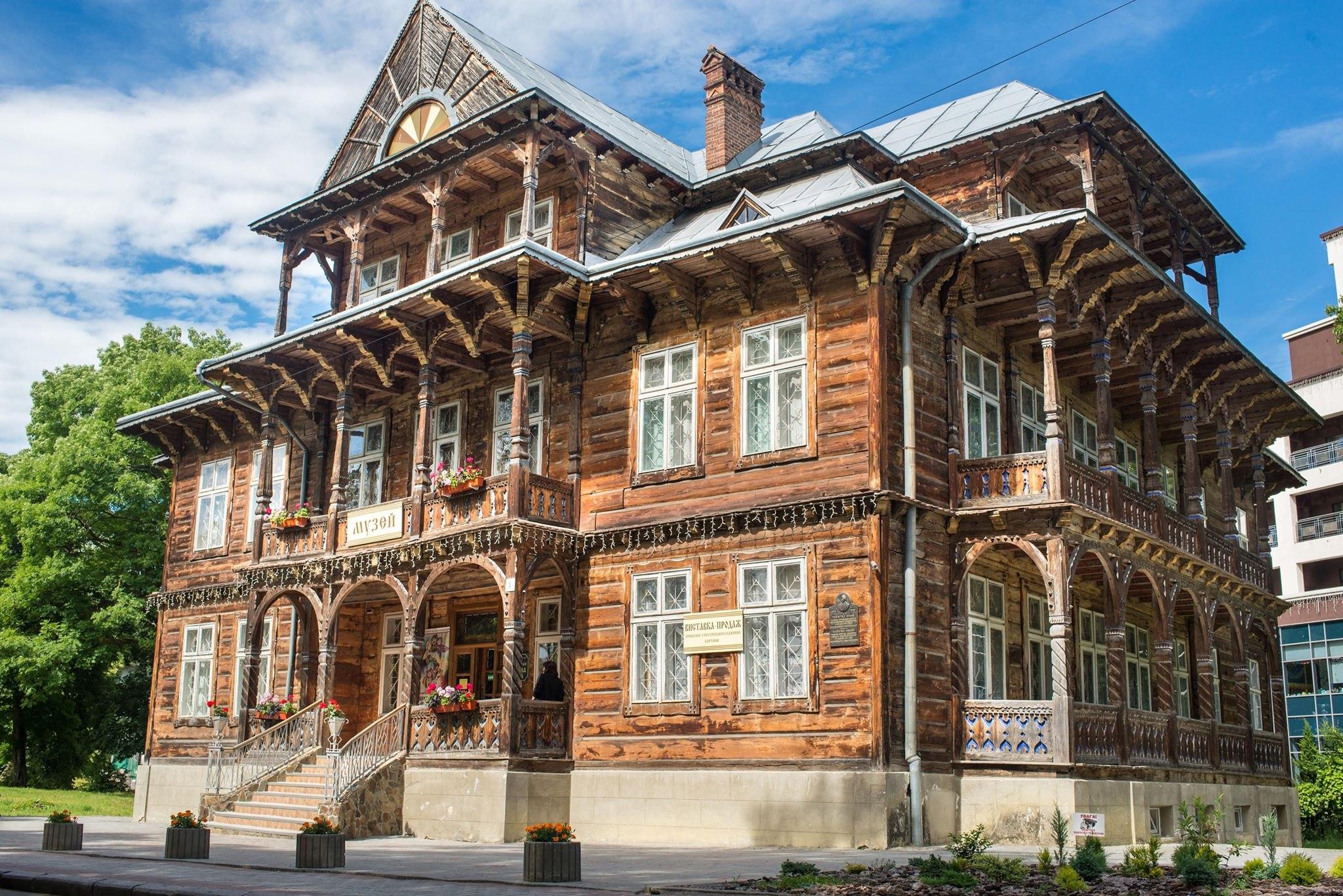 Трускавець, Львівська область