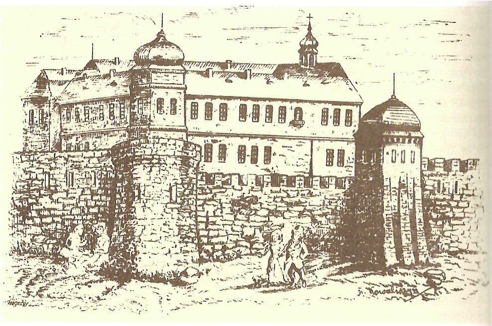 Колишній Низький замок