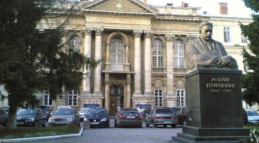 Львівська обласна клінічна лікарня