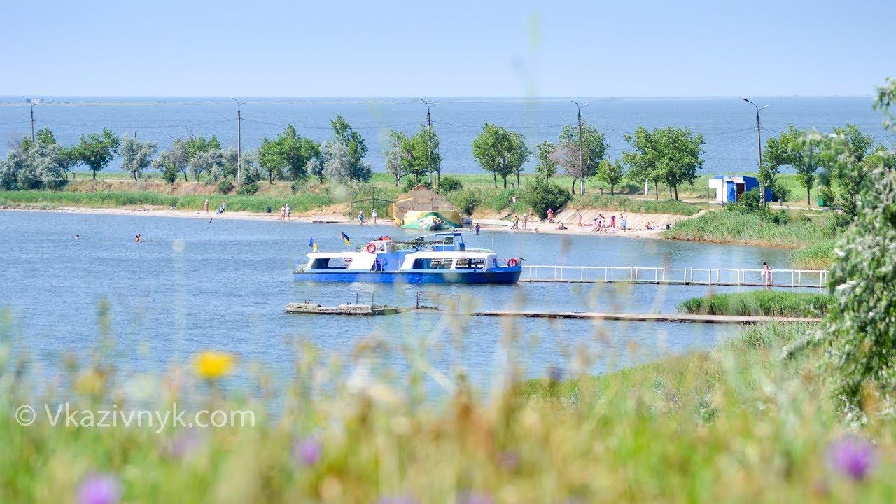 Сергіївка, Одеська область