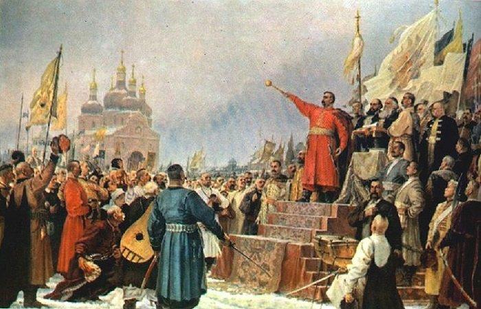 Переяславська рада 1654 ніякого приєднання!