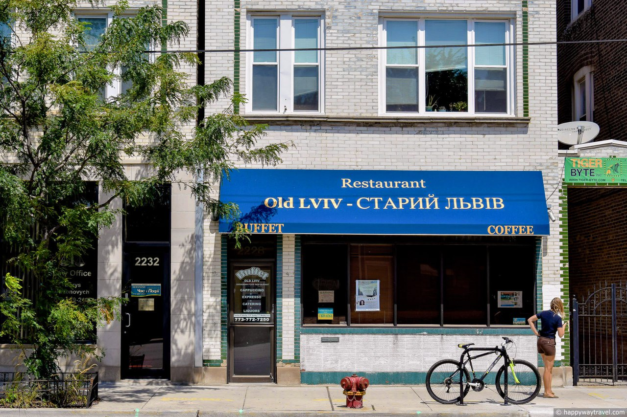 "Ресторан ""Old Lviv – Старий Львів"" в Чикаго © http://happywaytravel.com"