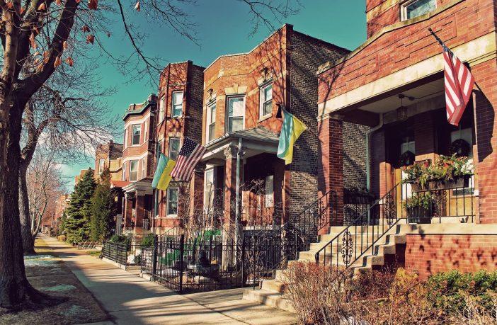 Українське село, Чикаго