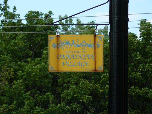 Українське село, Чикаго Ukrainian Village