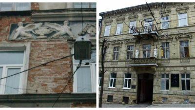 Власників 15 квартир у центральній частині Львова оштрафували за пластикові вікна