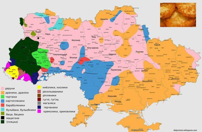 Діалекти західної України