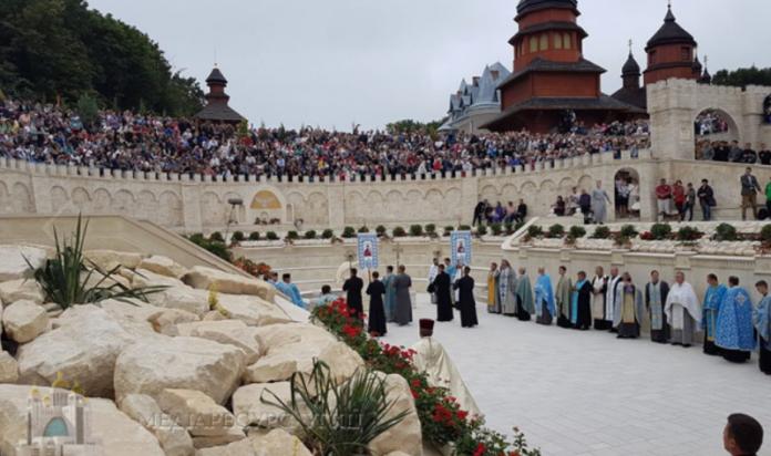 """У Зарваниці освятили """"Український Єрусалим"""" (Фото)"""