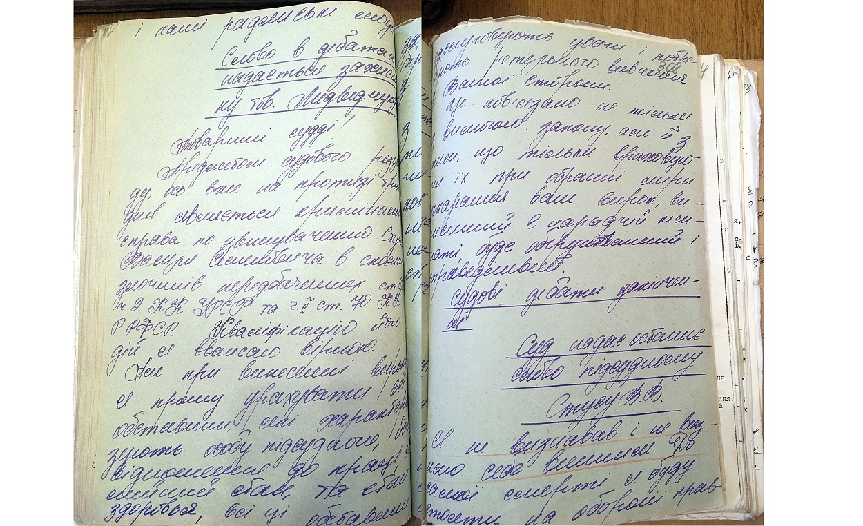 Стус без захисту: ведмежа послуга Медведчука