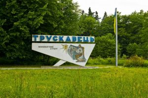 Трускавець увійшов у Топ-10 бюджетних спа-курортів Східної Європи