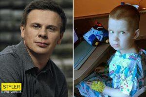 """""""Не дихає, не їсть і не рухається"""": Дмитро Комаров просить допомоги тяжкохворому хлопчику"""