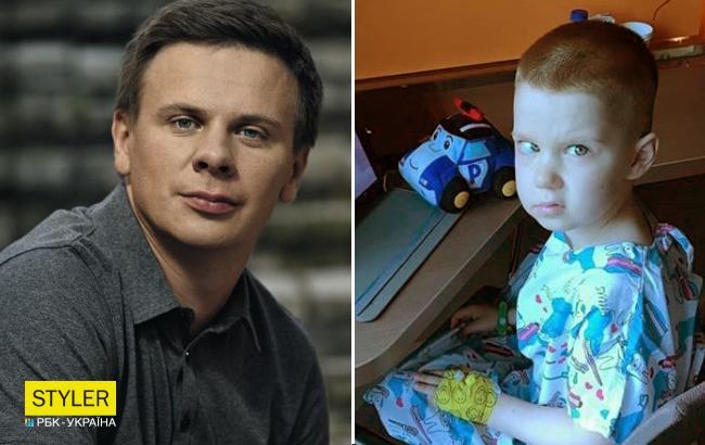 Дмитро Комаров просить допомоги тяжкохворому хлопчику