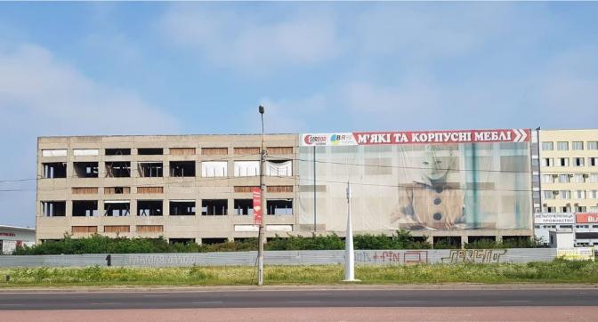 Наявна будівля на Городоцькій, 286б