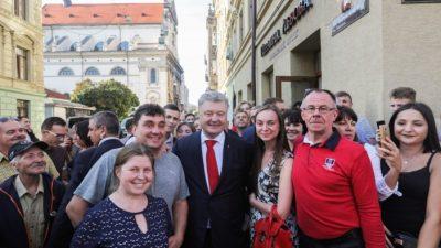 Як минув день Петра Порошенка у Львові: фото та відео