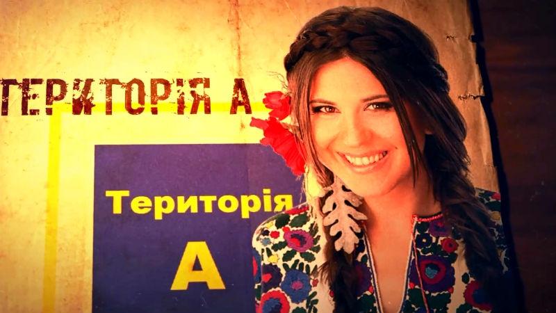 Забуті українські хіти 90-х, які змусять вас поностальгувати