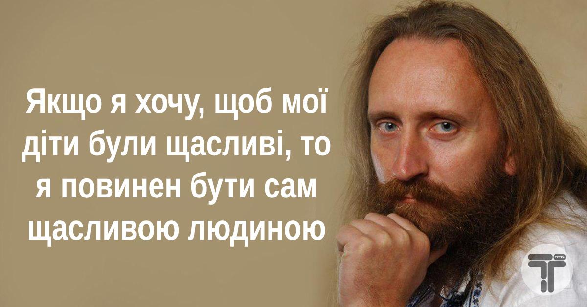 20 цитат психолога Валерія Синельникова