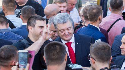 Як Порошенко прогулювався центром Львова (фото, відео)