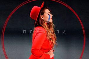 Українська пісня увійшла в ТОП-10 світового рейтингу Shazam