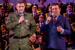 Ватажок «днр» Олександр Захарченко зaгинув від вибуху в окупованому Донецьку