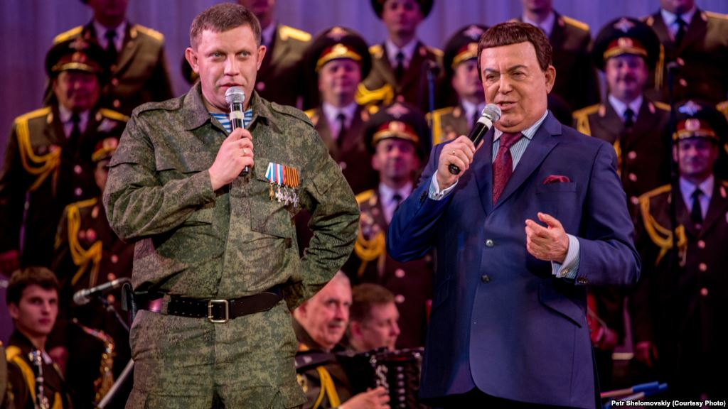 захарченко кобзон