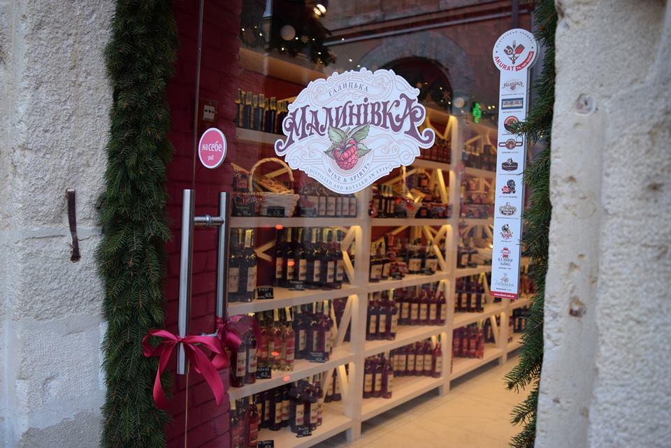 Магазин-кафе «Малинівка»