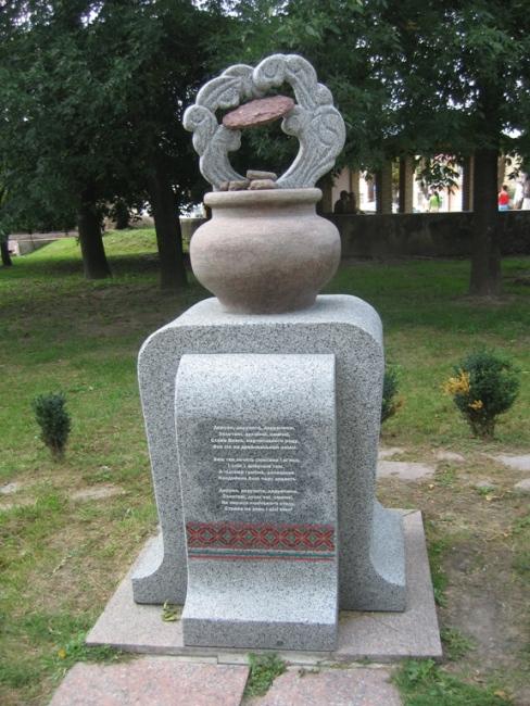 Пам'ятник деруну