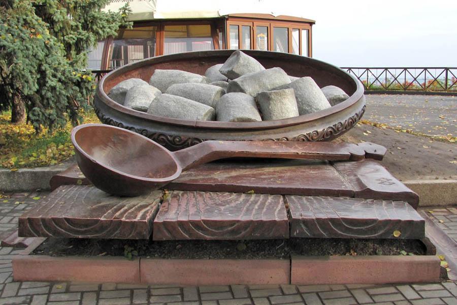 Пам'ятник галушці