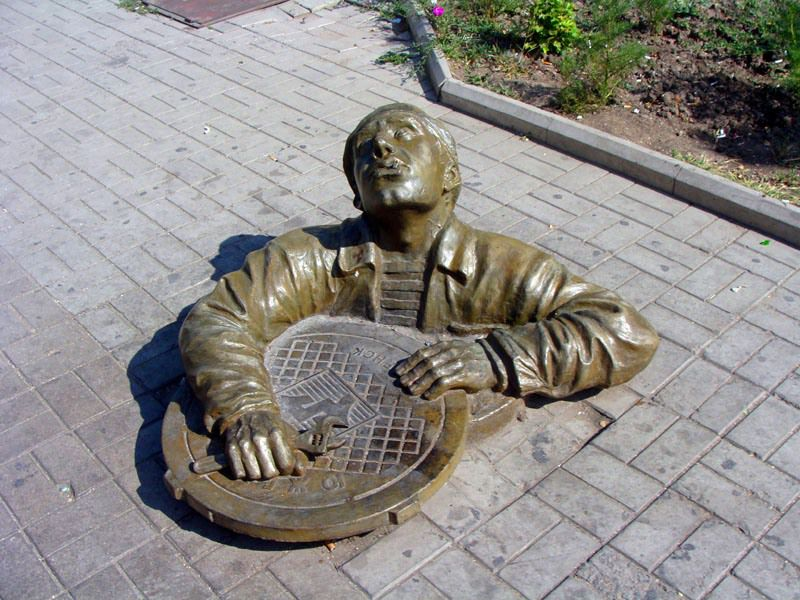 Пам'ятник Сантехніку