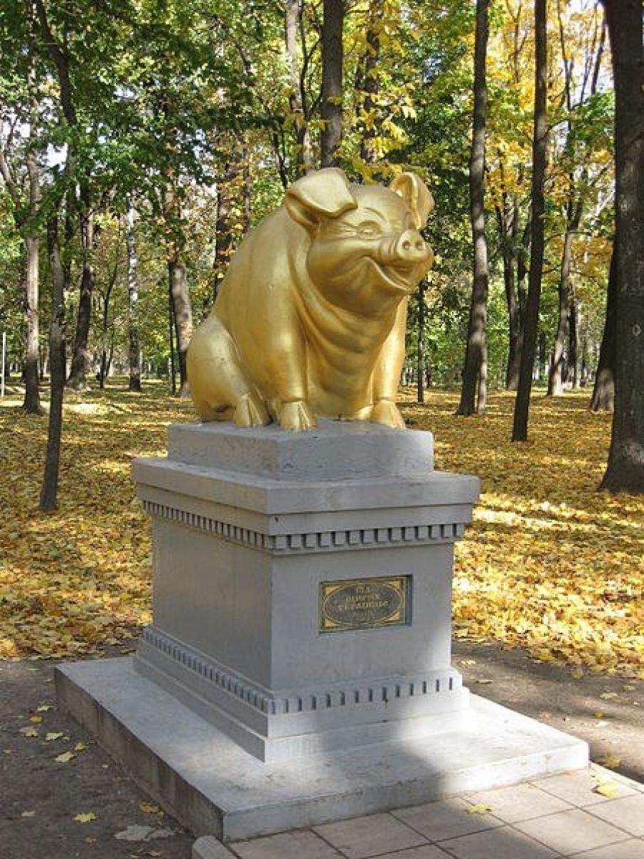 Пам'ятник салу