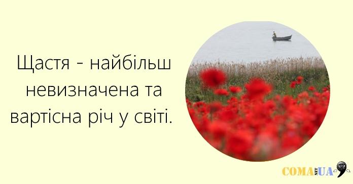 10 фраз Ремарка про життя та кохання, від яких холоне кров